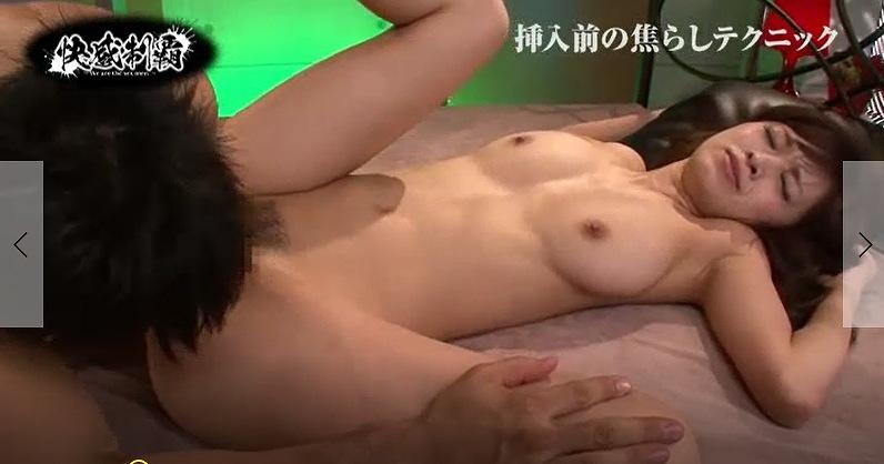 しみけんのセックステクニック